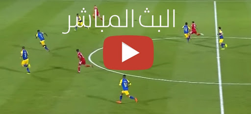 بث مباشر مشاهدة مباراة فرنسا وأوكرانيا اليوم 7/10/2020