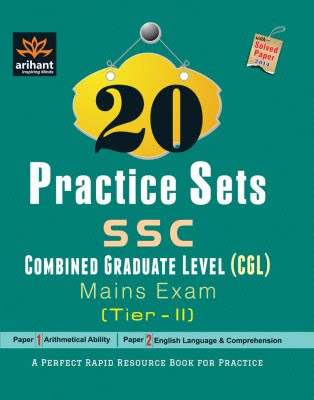 SSC - Combined Graduate Level (CGL) Mains Exam (Tier - 2) Paper 1 & Paper 2 : 20 Practice Sets with Solved Paper 2014 (English) 5th Edition