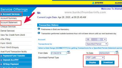 Allahabad Bank Balance Check through Net Banking