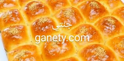 الطريقه الأصليه للبريوش التركي المحشو بالجبن