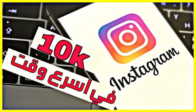 Followers Instagram free