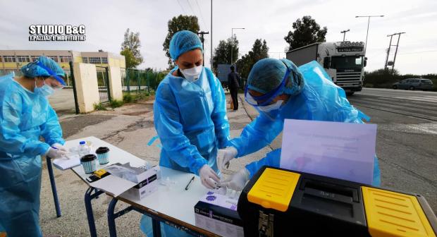 Κορωνοϊός: Τρία κρούσματα εντόπισε η ΚΟΜΥ Αργολίδας σε Ναύπλιο και Άργος