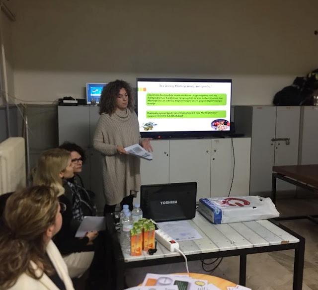 """Δράσης """"Μεσογειακή Διατροφή και Άσκηση"""" από την ΤΟΜΥ Ναυπλίου στην Πυροσβεστικη"""