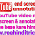 Youtube video me end screen & annotations use kaise kare