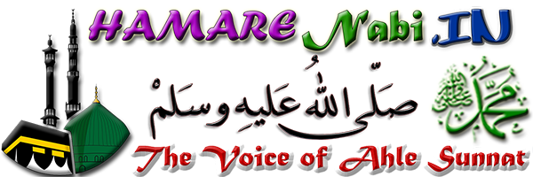 Hamare Nabi Official: World's Best Islamic Blog Of Quran Hadees Sharif
