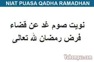 niat puasa qadha ganti ramadhan