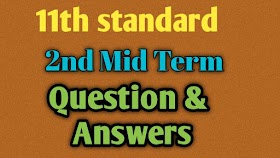 11th std 2nd Mid Term Model Question Paper