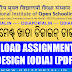 NIOS: Download Assignment Note Design PDF For 504 and 505 (High Quality Printable PDF)