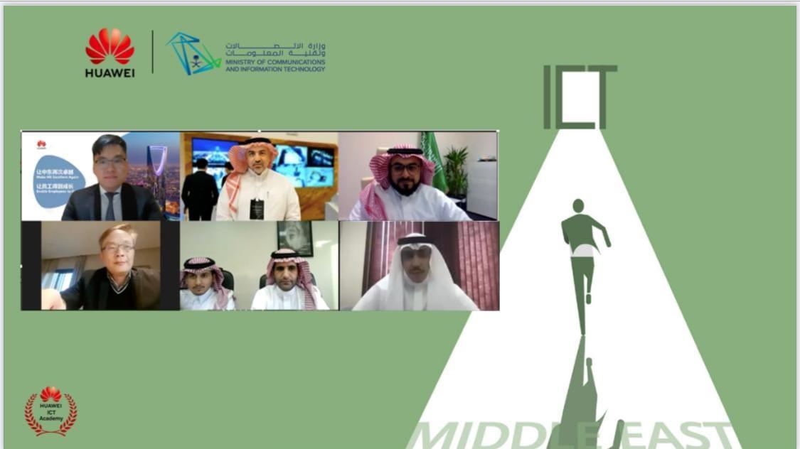 هواوي تعلن فوز ستة متسابقين من المملكة العربية السعودية