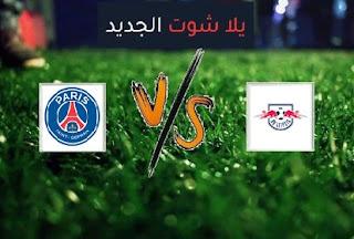 نتيجة مباراة باريس سان جيرمان ولايبزيغ اليوم الاربعاء بتاريخ 04-11-2020 دوري أبطال أوروبا