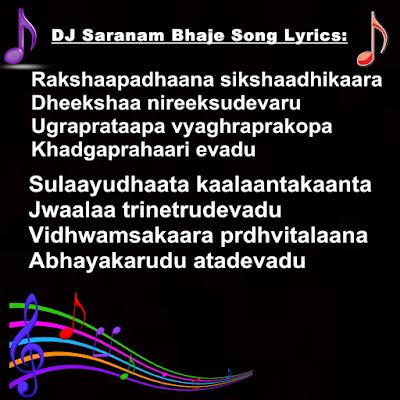DJ Duvvada Jagannadham Telugu Saranam Bhaje Song Lyrics