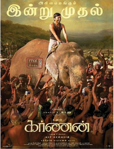 Download & Watch Karnan (2021) Tamil HDRip Full Movie Free
