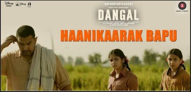 Hanikarak Bapu full HD video audio song Download