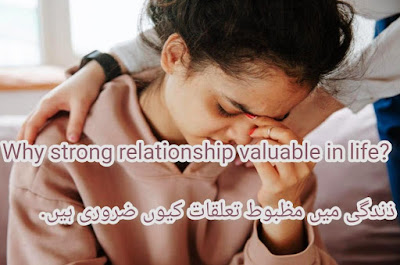 family-relation