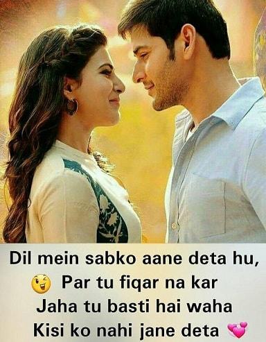 True love Whatsapp Status DP