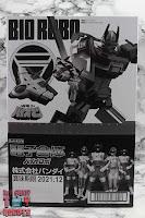 Super Mini-Pla Bio Robo Outer Box 03