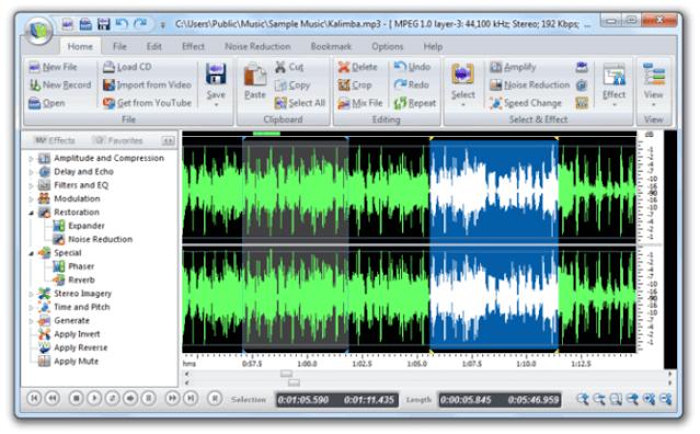 تحميل برنامج تسجيل الصوت بجودة عالية