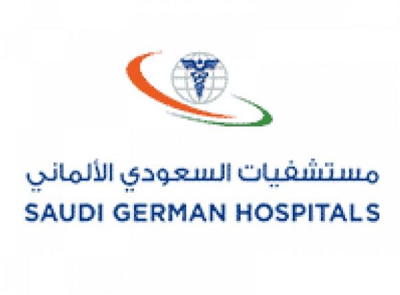 وظائف مستشفيات السعودي الألماني مطلوب فنى بصريات 2021