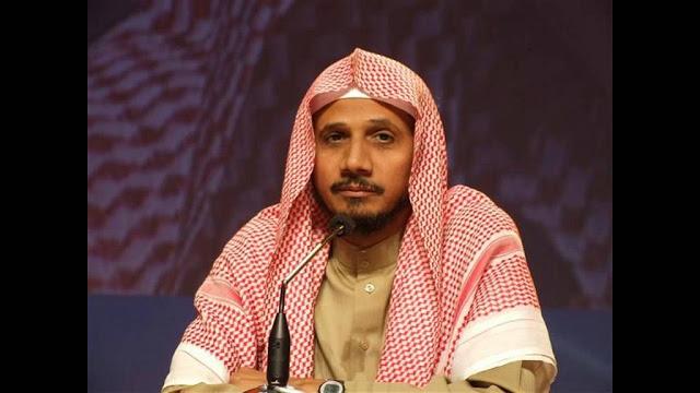 Salah Satu Qori Paling Terkenal Dunia Ditangkap Pemerintah Arab Saudi