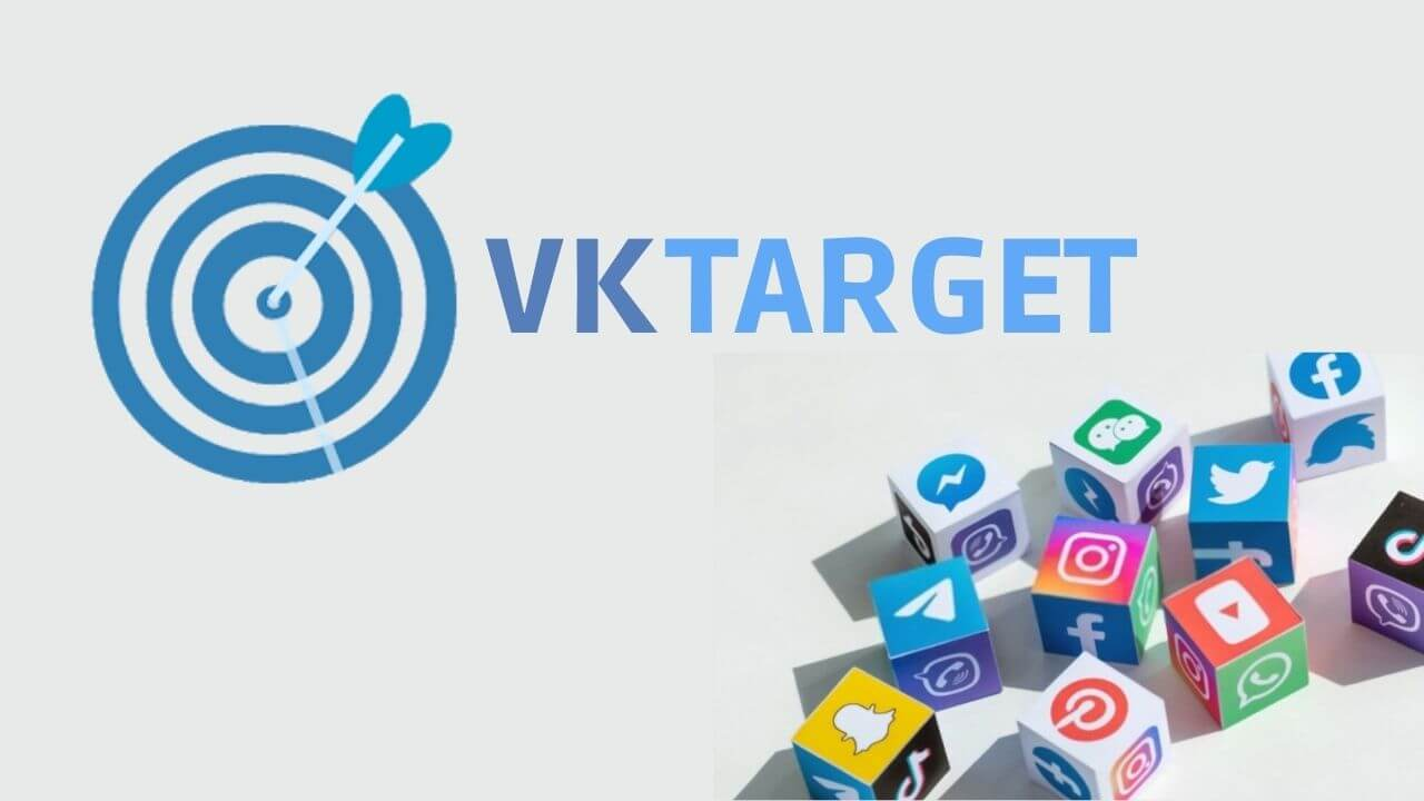 vktarget-ganar-dinero