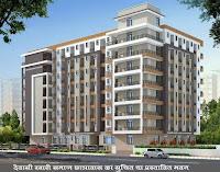Rabari Raika Dewasi Hostel