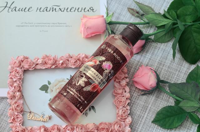 Масло для душа Yves Rocher  аргания- роза