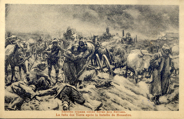 Escape the Turkish army after the battle of Bitola