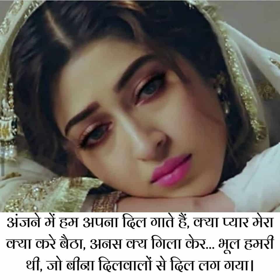 heartbreaking-shayari-in-hindi