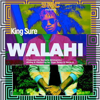 Audio King sure - Walahi Mp3 Download