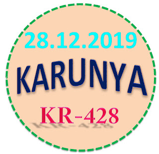Kerala Lottery Official Result Karunya KR-428 28.12.2019