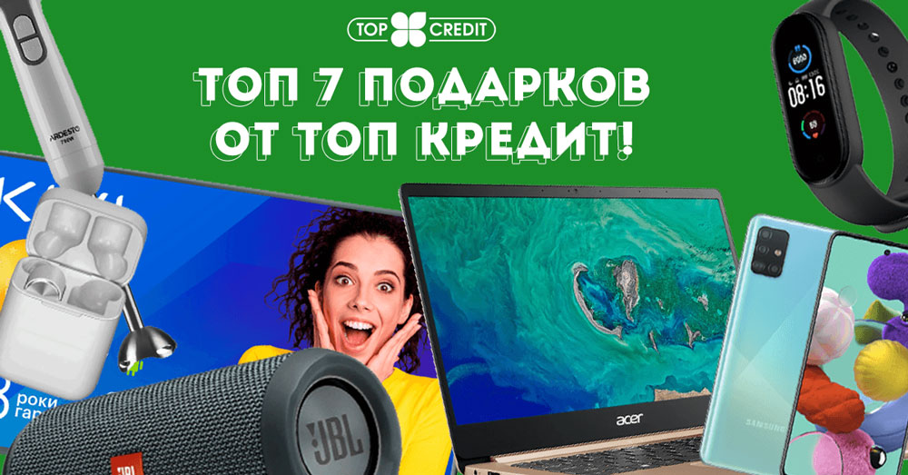 Акция от Top Credit