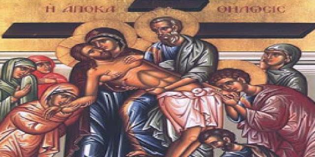 apokathilosi