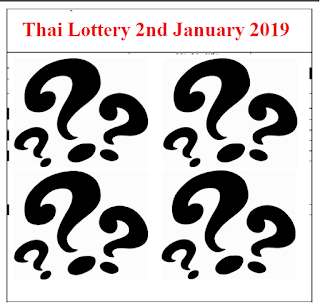 thailand-lottery-result-2nd-january-2019