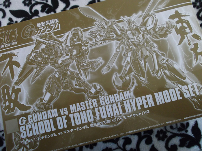 GUNPLA FEATURE ③ G Gundam VS Master Gundam - School of Toho Fuhai Hyper Mode Set