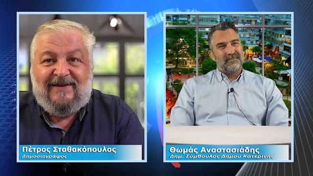 Θωμάς Αναστασιάδης: «Υπάρχει πολύ μεγάλο ενδιαφέρον, και βούληση για προσφορά από τους συνδημότες μας για τον πολιτισμό και την λαογραφία»