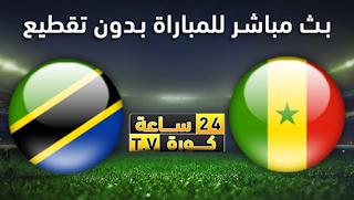 موعد مباراة السنغال وتنزانيا بتاريخ 23-06-2019 كأس الأمم الأفريقية