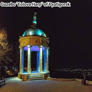 "Gazebo ""Eolova Harp"" of Pyatigorsk"