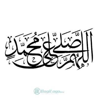 Logo Sholawat Nabi vector