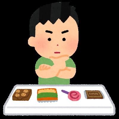 お菓子を選ぶ子供のイラスト(男の子)