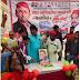 समाजबादी पार्टी के राष्ट्रीय अध्यक्ष माननीय श्री अखिलेश यादव का जन्म  मनाया गया