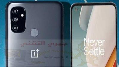 مواصفات OnePlus Nord N100: -