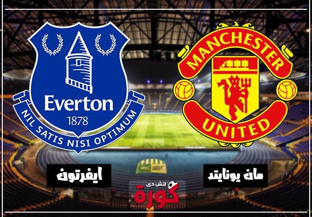 مشاهدة مباراة مانشستر يونايتد وإيفرتون بث مباشر 28-10-2018 الدوري الانجليزي