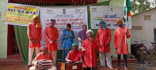 आजादी का अमृत महोत्सव' के उपलक्ष्य में आयोजित हो रहे सांस्कृतिक एवं जागरूकता कार्यक्रम
