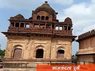 तापसी मठ (कामकंदला दुर्ग) Kaam Kandla Durg Bilhari Katni