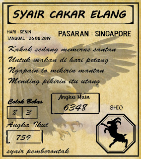 SYAIR  SINGAPORE  26-08-2019