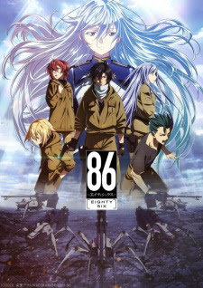 86 Opening/Ending Mp3 [Complete]