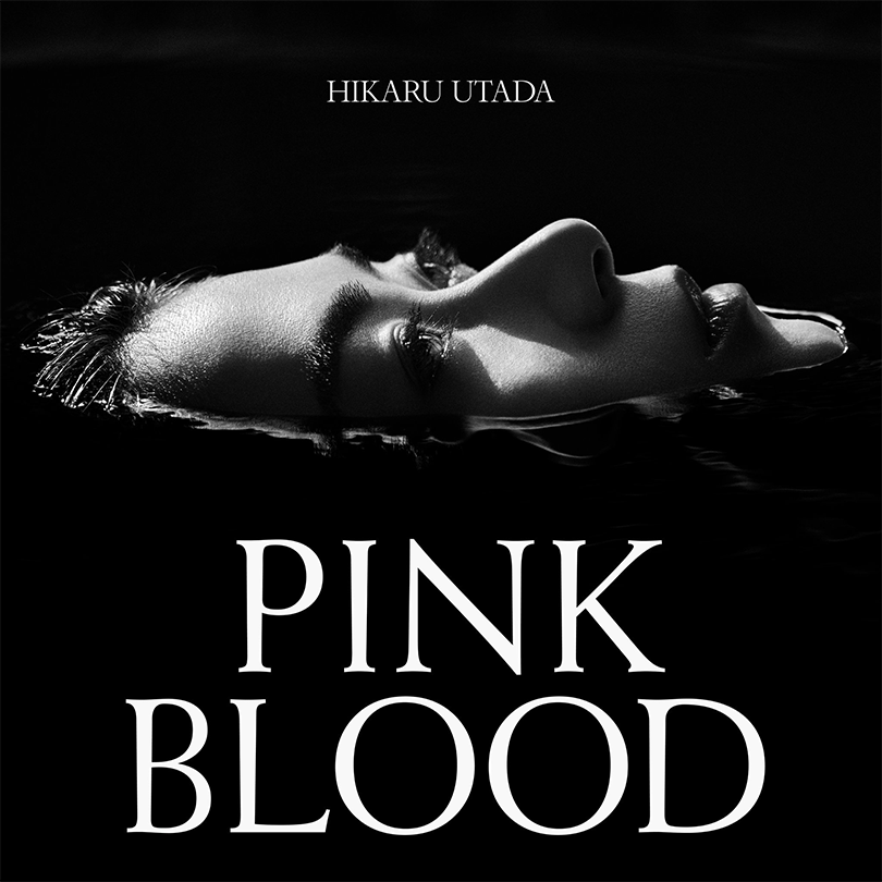 "Hikaru Utada's ""Pink Blood"" is dropping in June 