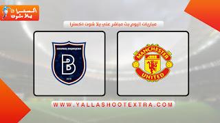 نتيجة مباراة مانشستر يونايتد وباشاك شهير اليوم 04-11-2020 في دوري أبطال أوروبا