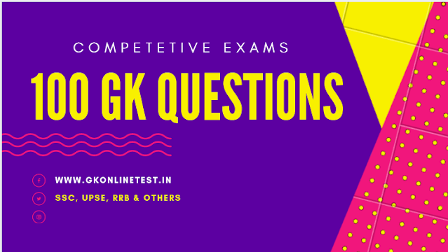 GK QUESTIONS, GK QUIZ, GK IN HINDI, GENERAL KNOWLEDGE QUESTIONS