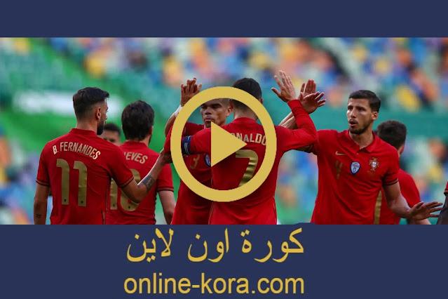 مشاهدة مباراة البرتغال وألمانيا بث مباشر اون لاين